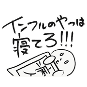 The sticker of influenza