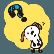 Happy Mongrel Dog