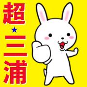 fcf rabbit part52