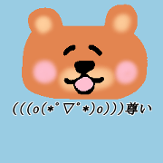 Emoticons with Bear
