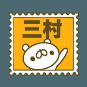 Sticker for Mimura