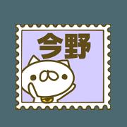 Sticker for Konno