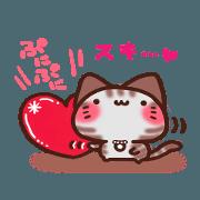Daifuku-nyannyan Amesho