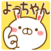 Fun Sticker gift to YO