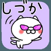 Shidukachan neko sticker