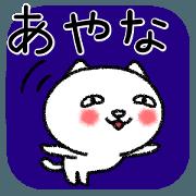 Ayanachan neko sticker