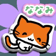 My name is nanami.