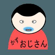 Uncle Kazu
