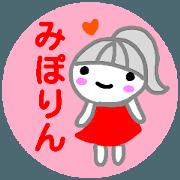 namae from sticker miporin