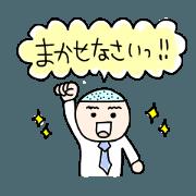 igaguri&nanami