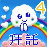 動態貼圖☼☁可愛的藍天貼圖訊息4☆