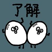 The boiled egg Tama and Tama