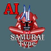 AI with a ego appeared! SAMURAI type!