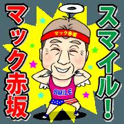 SMILE! Mac Akasaka
