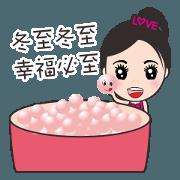 真愛美 (節慶祝賀語)