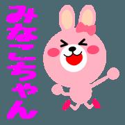 Daily life of a cute minako