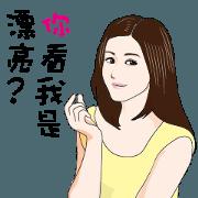 亞洲美女 2