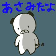 Asami sents sticker