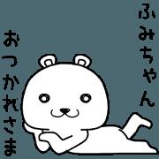 fumichan send Sticker