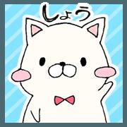 for SHOU sticker