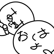 In a face, Japanese