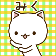 "[""My cat""Miku""""]"