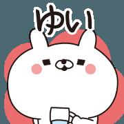 Yui dedicated name sticker