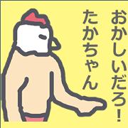 Taka Sticker!!