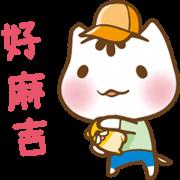 Ellya的PO將和麻吉鼠~小學生系列