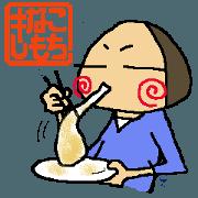 kinaco-mochi