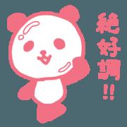 Pink & blue panda 2