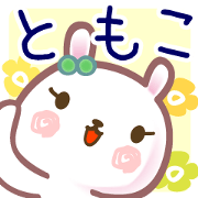 A set of sticker for Tomoko