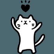 Ato's ponkotu cat