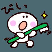 rough Haburashi-san 1
