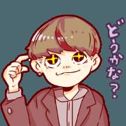 Mash boy Hogera-kun