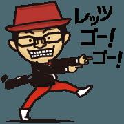 Murai-kun2