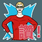常溫Part1(台灣)