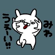 Miwachan