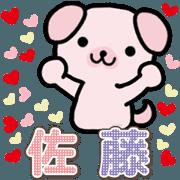 Ham-Inu for Sato