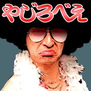 Song Monster Yajirobee.