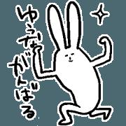 yuna rabbit