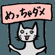 Mr.Tanoshii 2