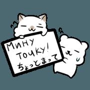 Russian language sticker Polar bear&cat1