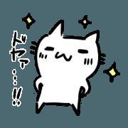 Graffiti white cat sticker