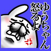 you-chan sticker