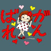 Castor bean-chan 87