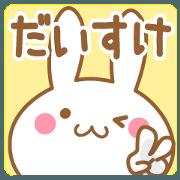 Fun Sticker gift to DAISUKE