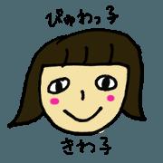 """[""""The naive girl """"Kiwako""""""""]"""