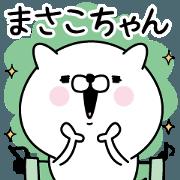 Name used for Masakochan Nickname