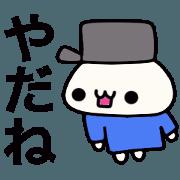 Hat favorite cat (selfish blue clothes)